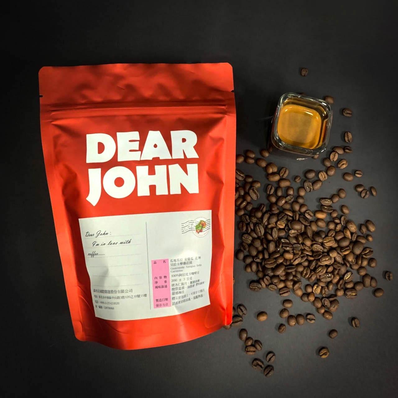 【Dear John Coffee】9.9購物節特賣組-單品咖啡豆 X 4 包