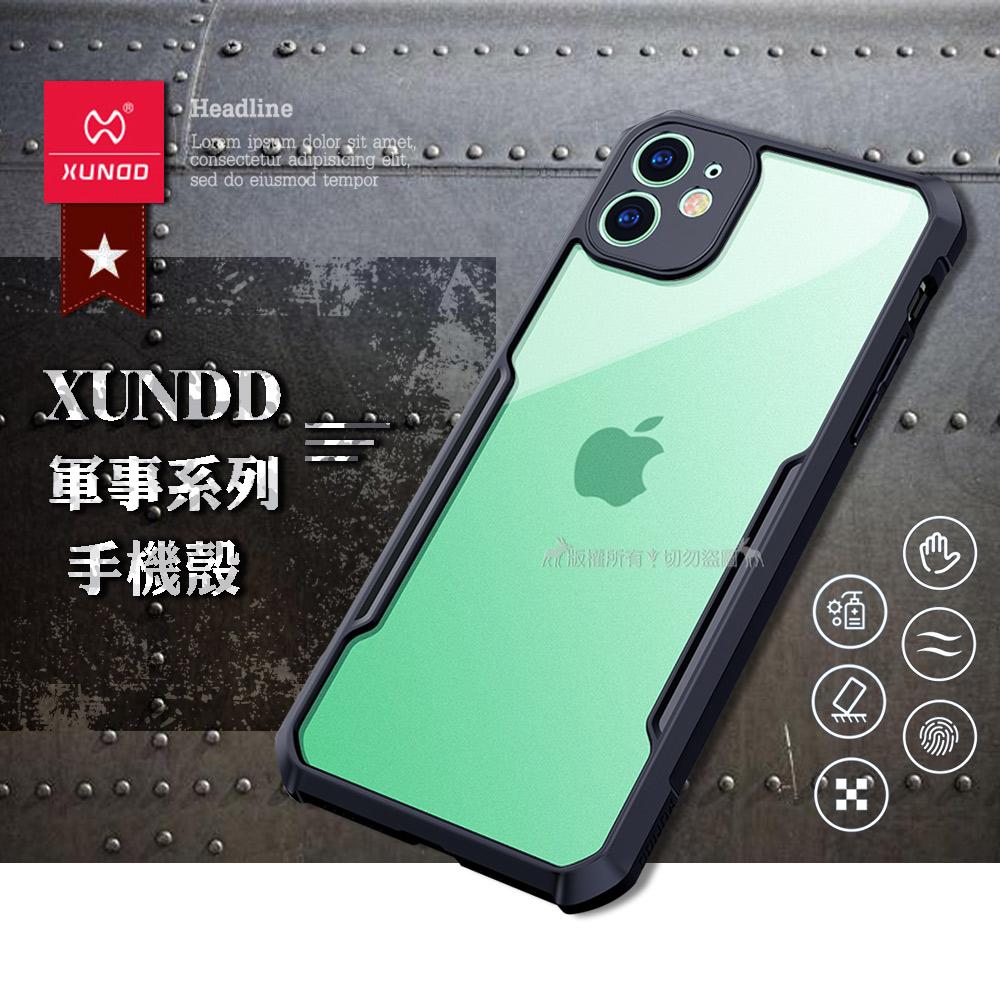XUNDD 軍事防摔 iPhone 11 6.1吋 鏡頭全包覆 清透保護殼 手機殼(海軍藍)
