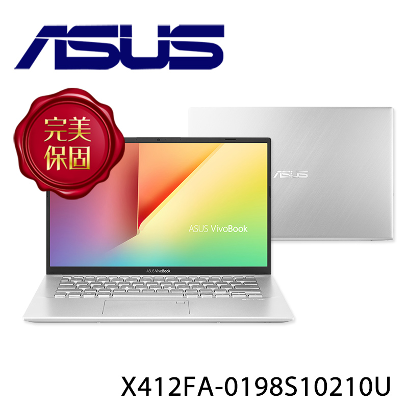 【ASUS華碩】VivoBook X412FA-0198S10210U 冰河銀 14吋 筆電-送無線滑鼠(顏色款式隨機)
