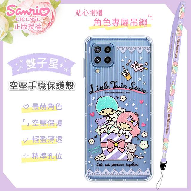 【雙子星】三星 Samsung Galaxy M32 氣墊空壓手機殼(贈送手機吊繩)