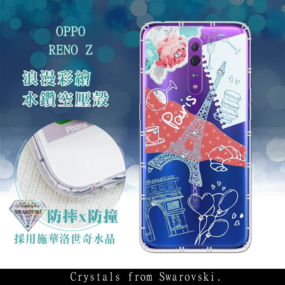 OPPO Reno Z 浪漫彩繪 水鑽空壓氣墊手機殼(巴黎鐵塔)