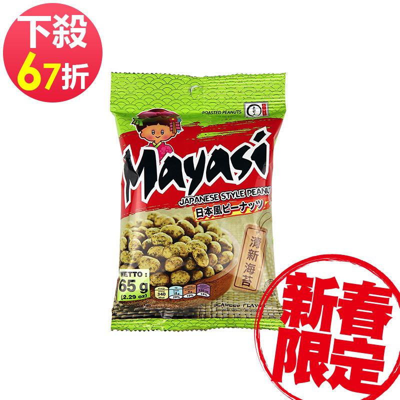 【Mayasi 日本娃娃】香酥花生-清新海苔6包(效期:2019.04.19)