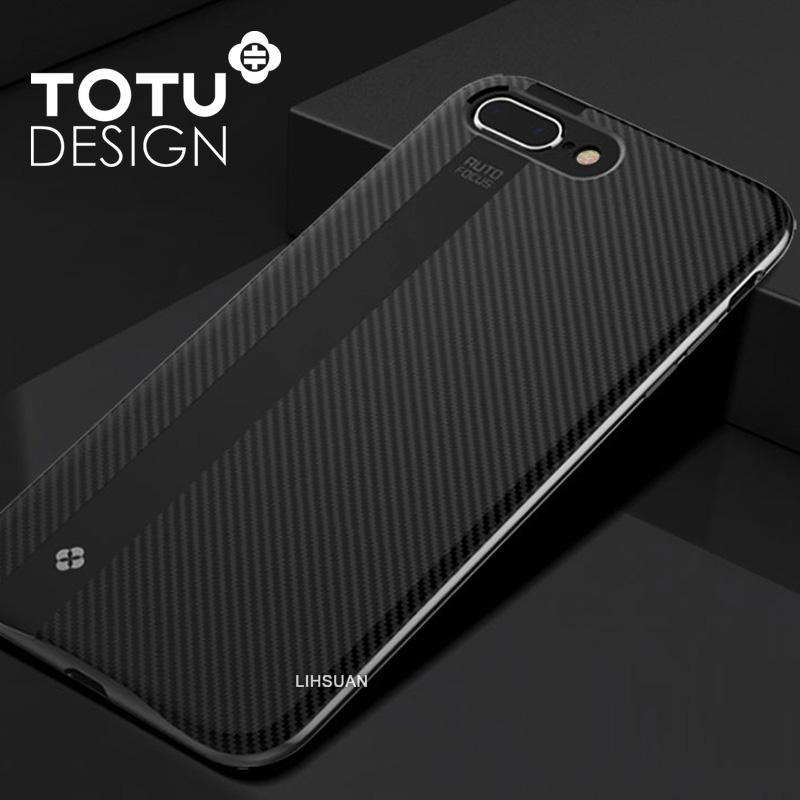 【TOTU台灣官方】刀鋒系列 iPhone8Plus碳纖維手機殼 黑灰