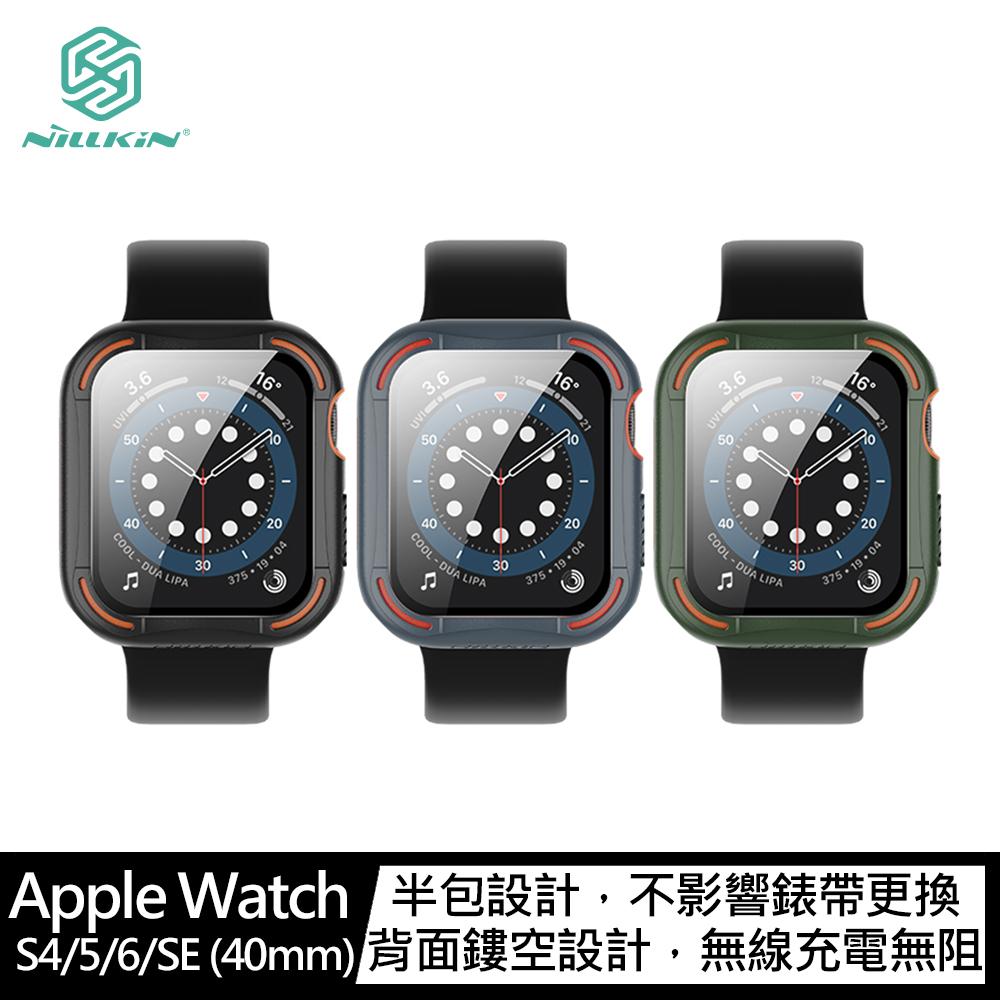 NILLKIN Apple Watch S4/5/6/SE (40mm) 犀甲保護殼(黑色)