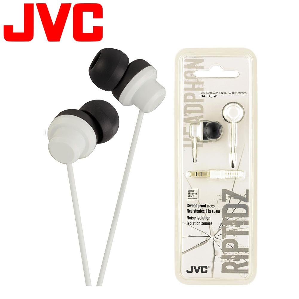 JVC 密閉型立體聲入耳式耳機 HA-FX8 - 白色