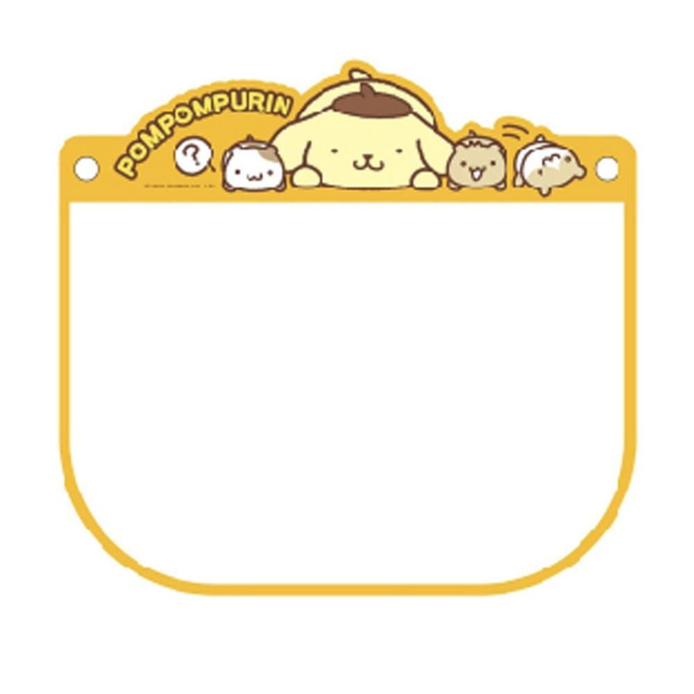三麗鷗正版授權兒童防護面罩-布丁狗 2入組