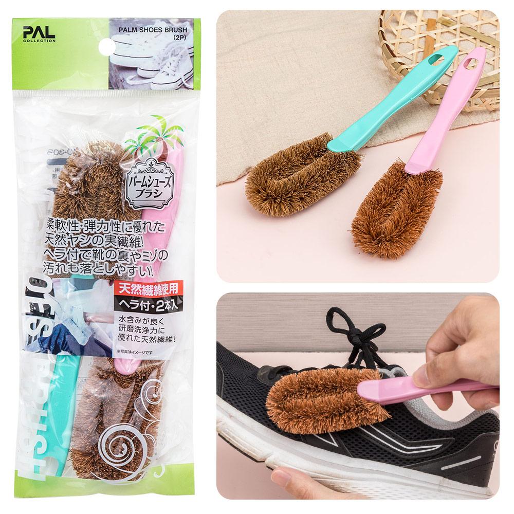 【日本SEIWA PRO】椰子纖維洗鞋棕刷(2入裝)