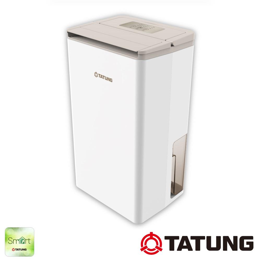大同 TATUNG 一級能效 8公升智能聯網除濕機 Wi-Fi版 TDH-165MB-WI
