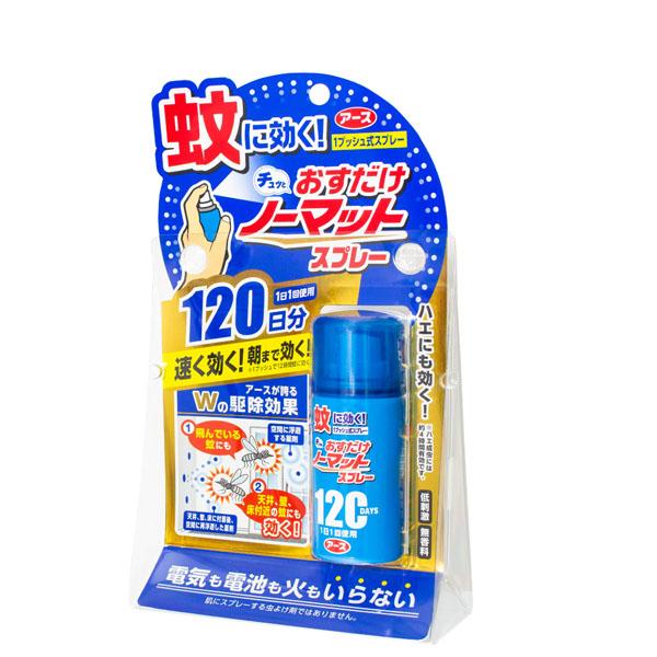 興家安速Ope Push空間防蚊噴霧劑120日(25ml)
