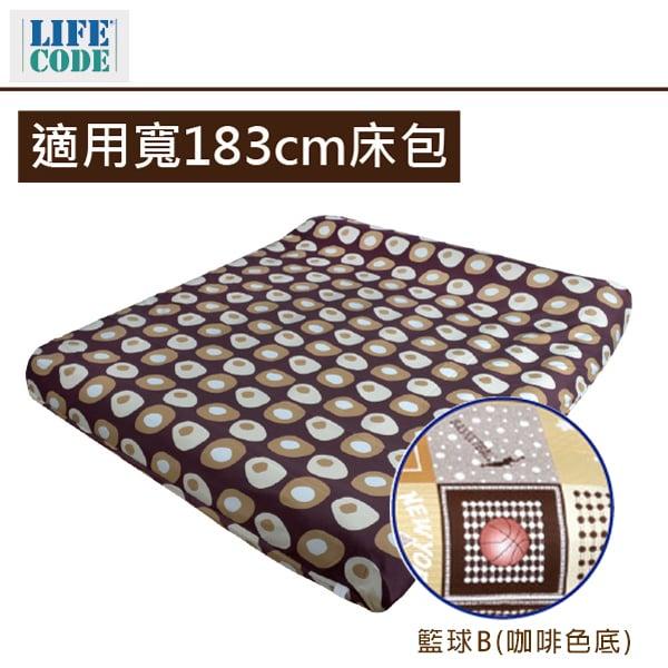【LIFECODE】 INTEX充氣床專用雙層包覆式床包-適用寬183CM充氣床(籃球B咖啡色底)