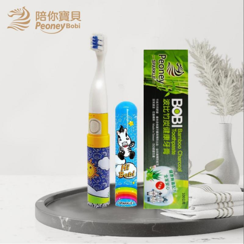 台南 【品歐科技】陪你寶貝 波比旋動式大兒童電動牙刷 + 贈波比竹炭健康牙膏 產品兌換券