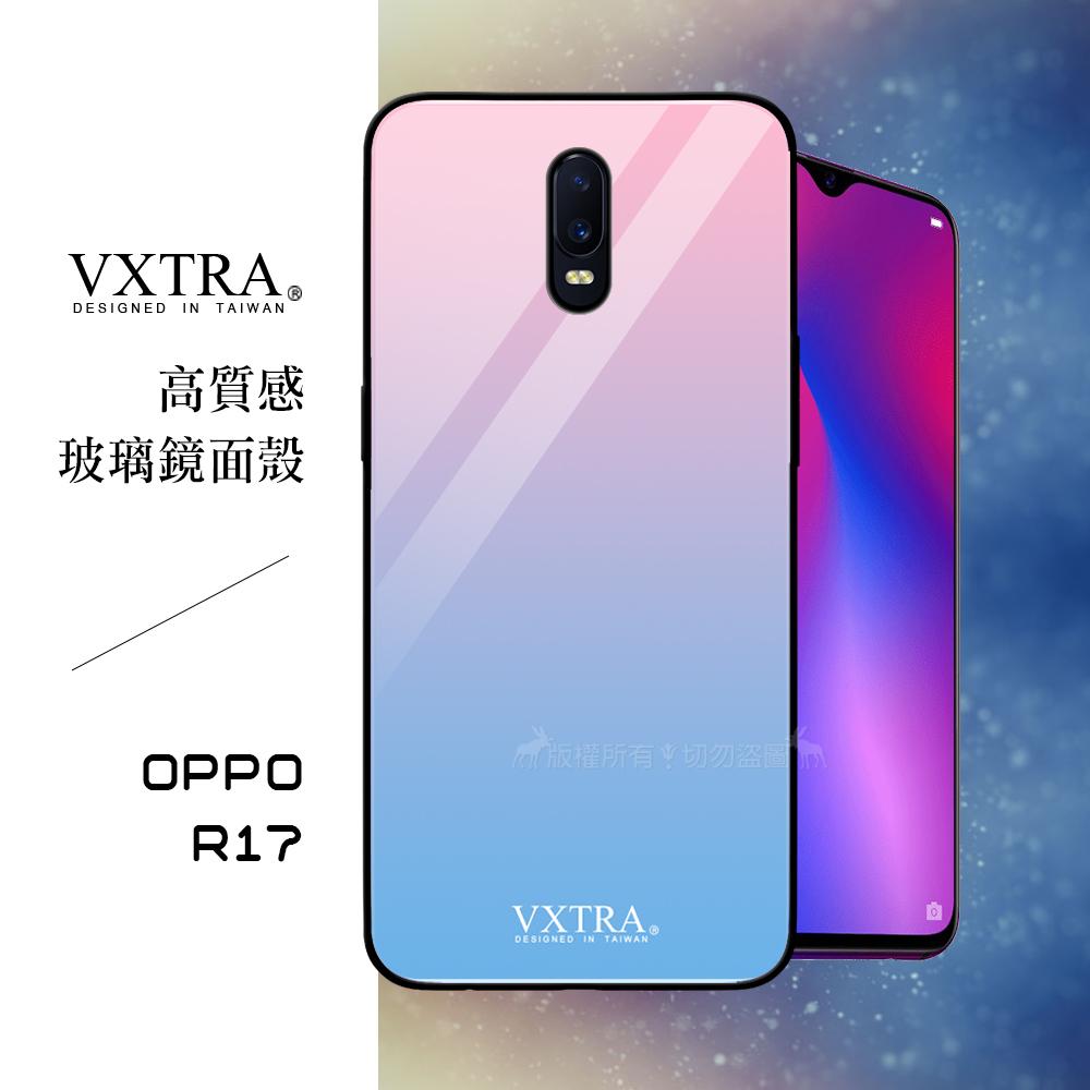 VXTRA OPPO R17 鋼化玻璃防滑全包保護殼(星河紫)