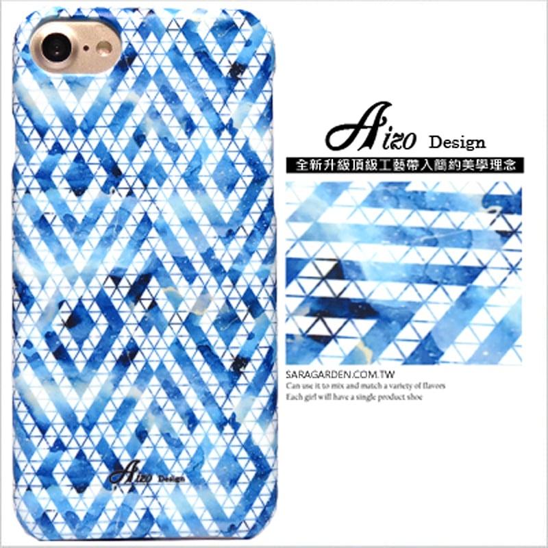 【AIZO】客製化 手機殼 蘋果 iphone7plus iphone8plus i7+ i8+ 漸層 星空 雲彩 保護殼 硬殼