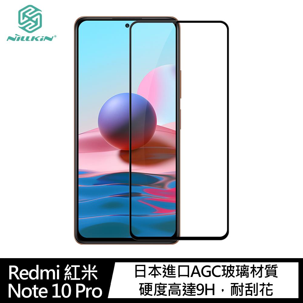 NILLKIN Redmi 紅米 Note 10 Pro Amazing CP+PRO 防爆鋼化玻璃貼