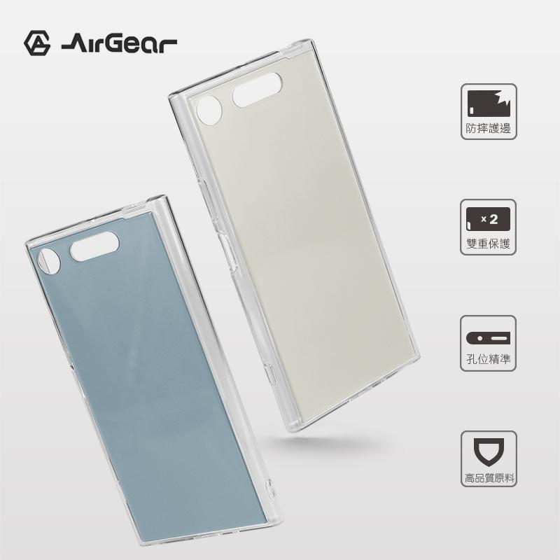 AirGear玻璃背蓋保護套 SONY Xperia XZ1 藍+銀