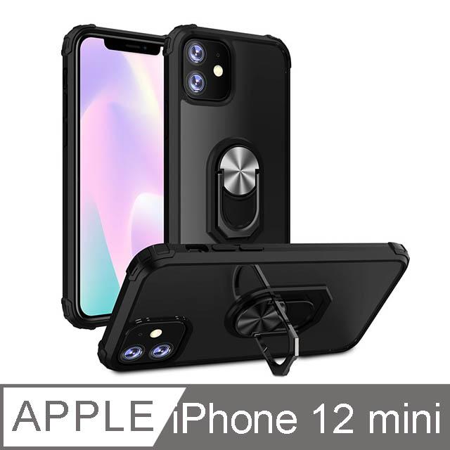 iPhone 12 Mini 5.4吋 TYS極空戰士磁吸支架防摔iPhone手機殼