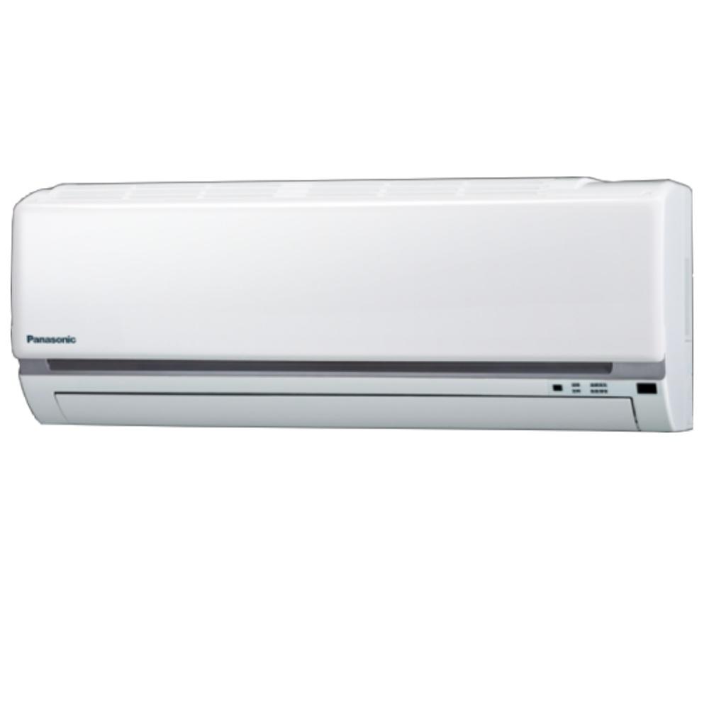 ★含標準安裝★【Panasonic國際牌】變頻一對一分離式冷氣CS-K50BA2/CU-K50BCA2《8坪》