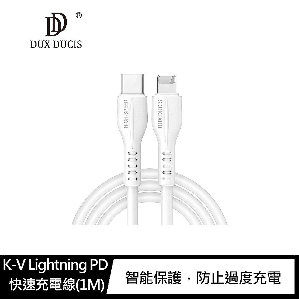 DUX DUCIS K-V Lightning PD 快速充電線(1M)