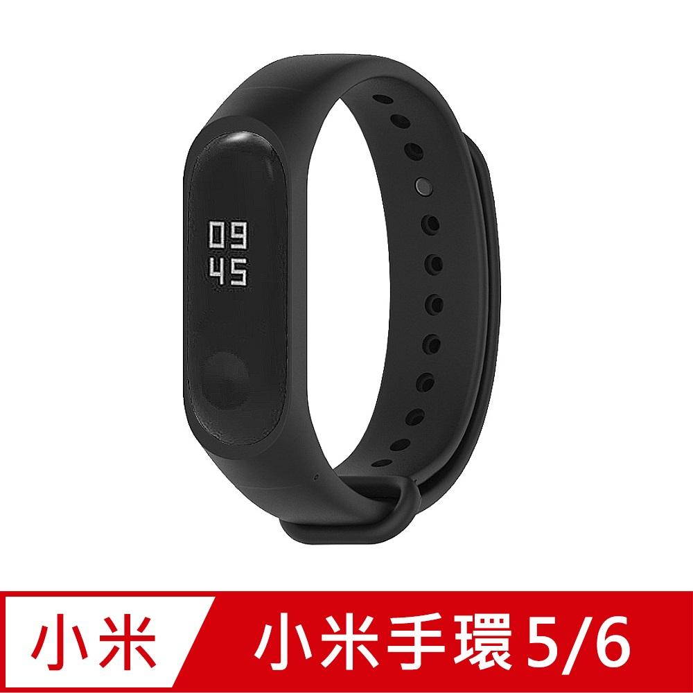 小米手環6代/5代/Amazfit華米 Band 5通用 矽膠運動替換錶帶-黑色