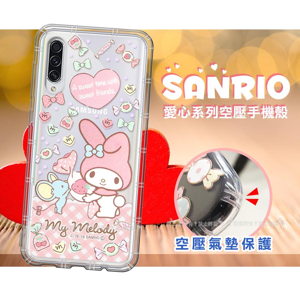 三麗鷗授權 My Melody美樂蒂 三星 Samsung Galaxy A30s/A50s 共用款 愛心空壓手機殼(草莓)