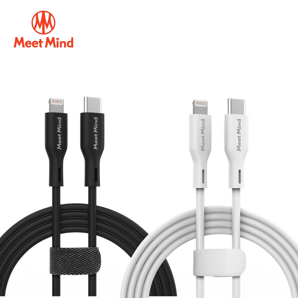 Meet Mind Type-C to Lightning PD 快速充電傳輸線 2.2M 黑色