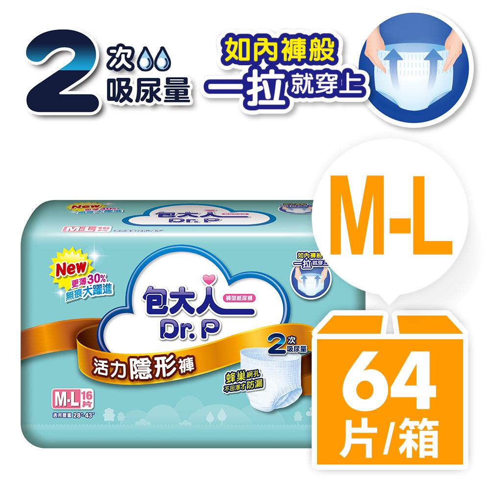 【包大人】活力隱形褲M-L(16片x4包/箱)