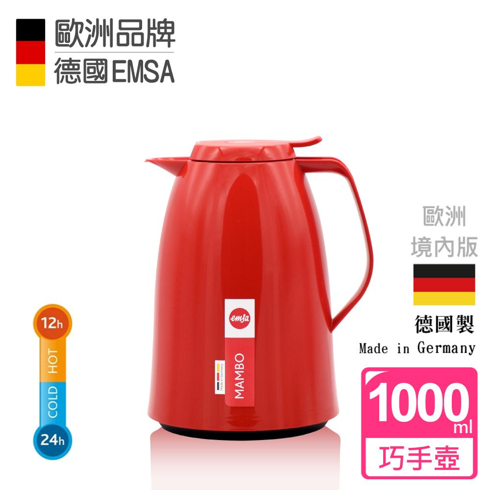 【德國EMSA】頂級真空保溫壺 玻璃內膽 巧手壺MAMBO 1.0L 曼波紅
