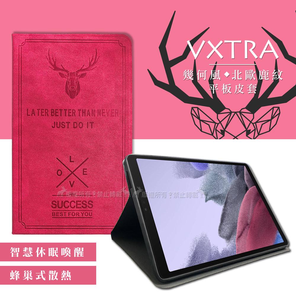 VXTRA 三星 Samsung Galaxy Tab A7 Lite 北歐鹿紋平板皮套 保護套(蜜桃紅) T225 T220