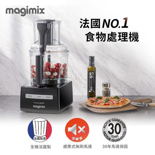 法國Magimix 廚房小超跑萬用食物處理機5200XL-時尚黑 1680152K