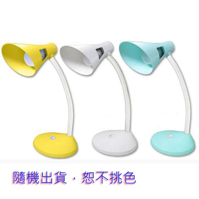 【超值福利品 】SAMPO聲寶 4W LED護眼檯燈   LH-U1103EL 隨機出貨