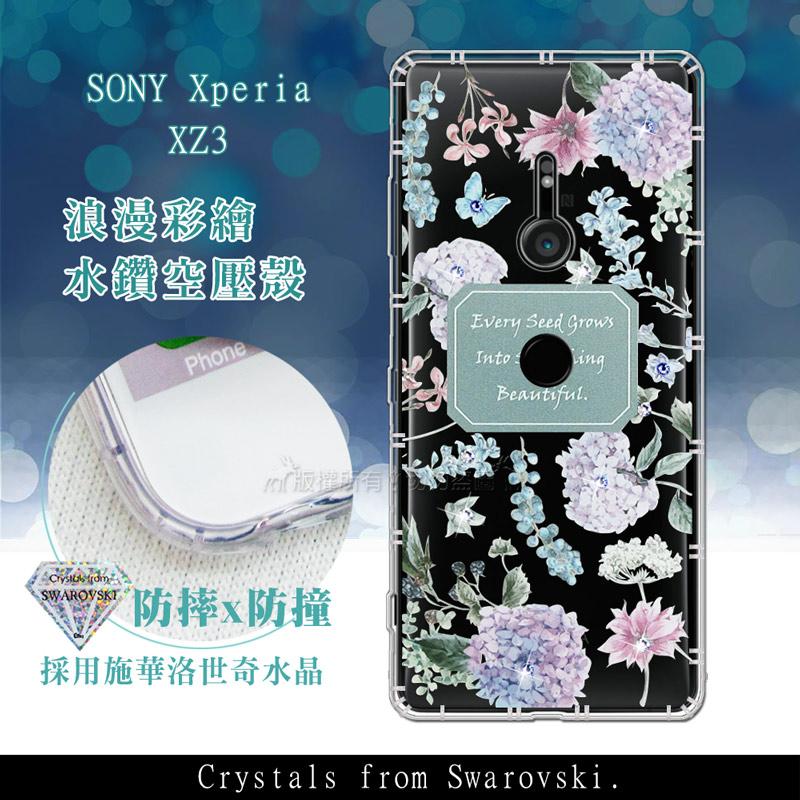 SONY Xperia XZ3 浪漫彩繪 水鑽空壓氣墊手機殼(幸福時刻)