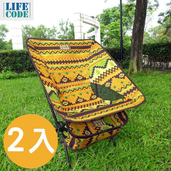 【LIFECODE】羽量級-民族風輕巧蝴蝶椅-黃色(2入組)