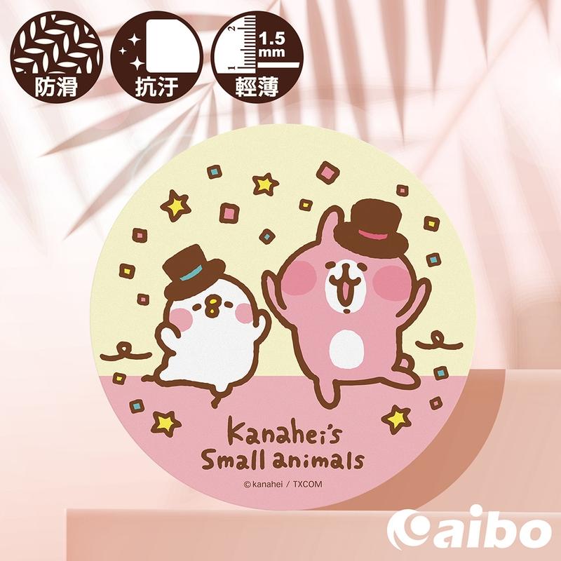 【卡娜赫拉的小動物】快樂日常 輕巧滑鼠墊-同樂