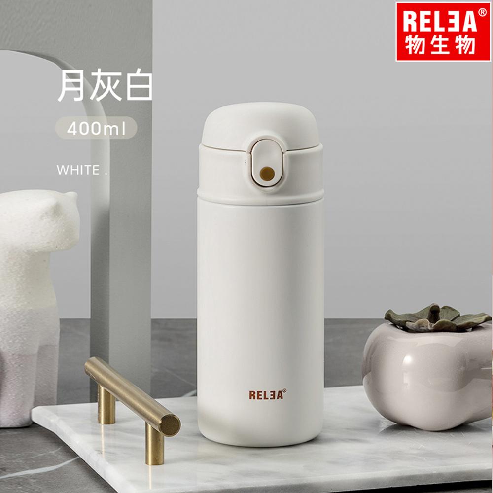 【RELEA物生物 】400ml KEEP 316不鏽鋼彈蓋吸管真空保冷保溫杯(月灰白)