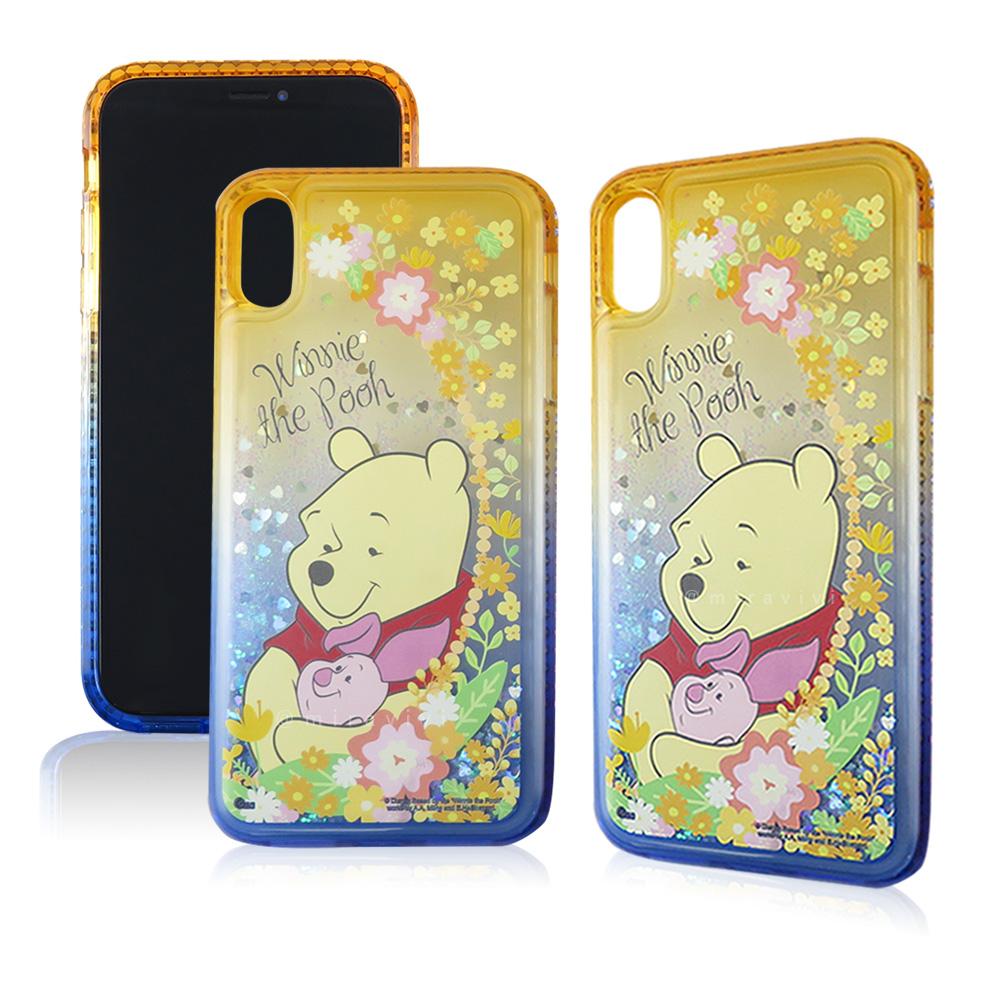 Disney迪士尼iPhone Xs Max閃亮流沙水鑽漸層雙色保護殼套_花漾維尼