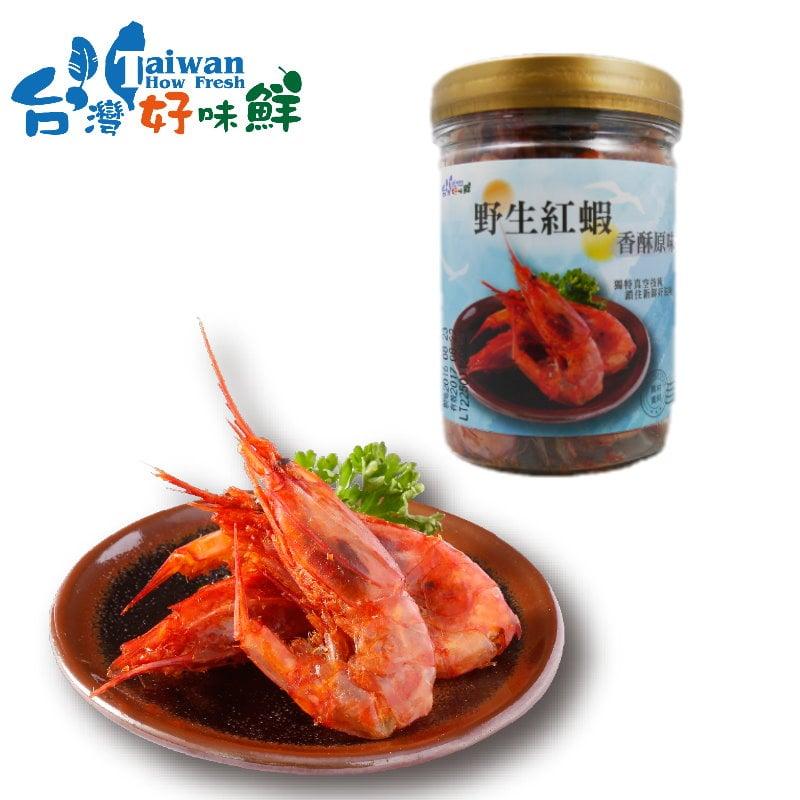 【台灣好味鮮】好味鮮野生紅蝦-香酥原味 60克小罐裝 兩罐組