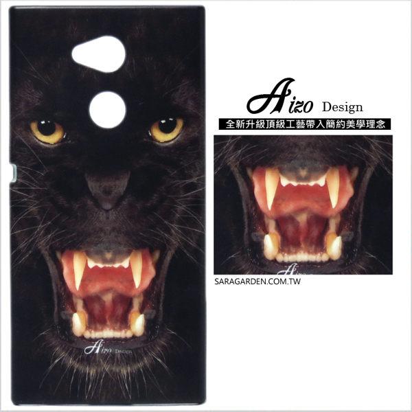 【AIZO】客製化 手機殼 小米 紅米5 保護殼 硬殼 質感黑豹