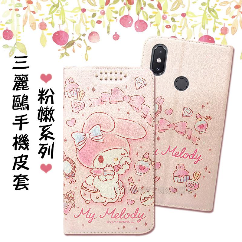 三麗鷗授權 美樂蒂 小米8 粉嫩系列彩繪磁力皮套(粉撲)