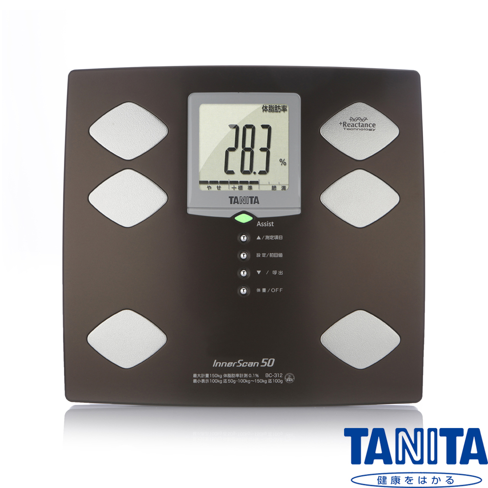【TANITA】九合一體組成計嬰兒寵物功能BC312-金屬棕~加碼送Comefree護具隨機出貨不挑款