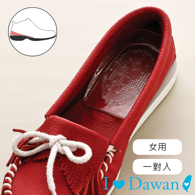 果凍矽膠後跟墊(女太來)(1對入)【IDAWAN專業鞋材】
