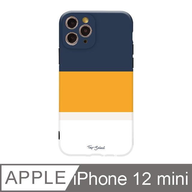 iPhone 12 Mini 5.4吋 法式悠然線條iPhone手機殼 孤寂晚霞