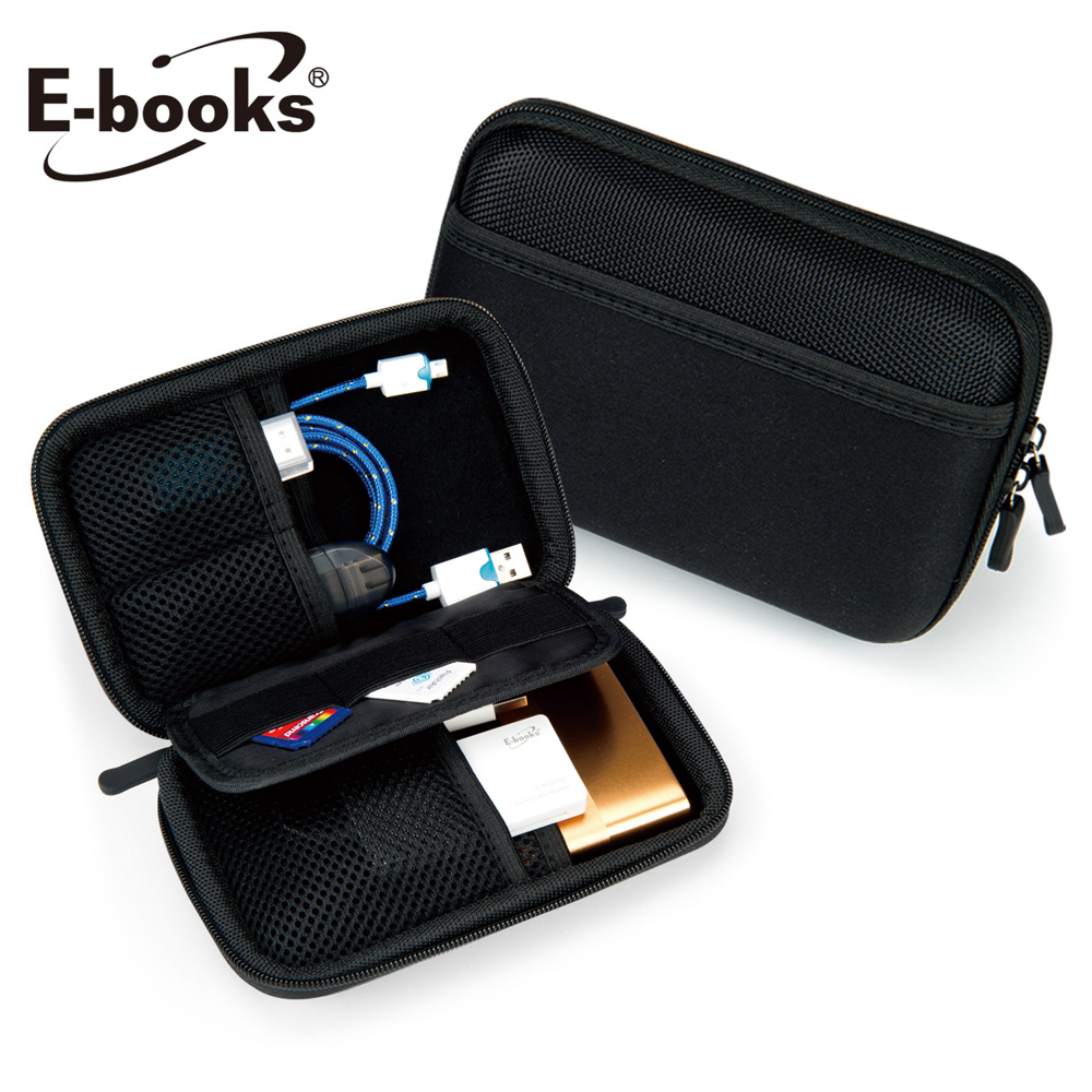 E-books U1多功能防震收納包-黑