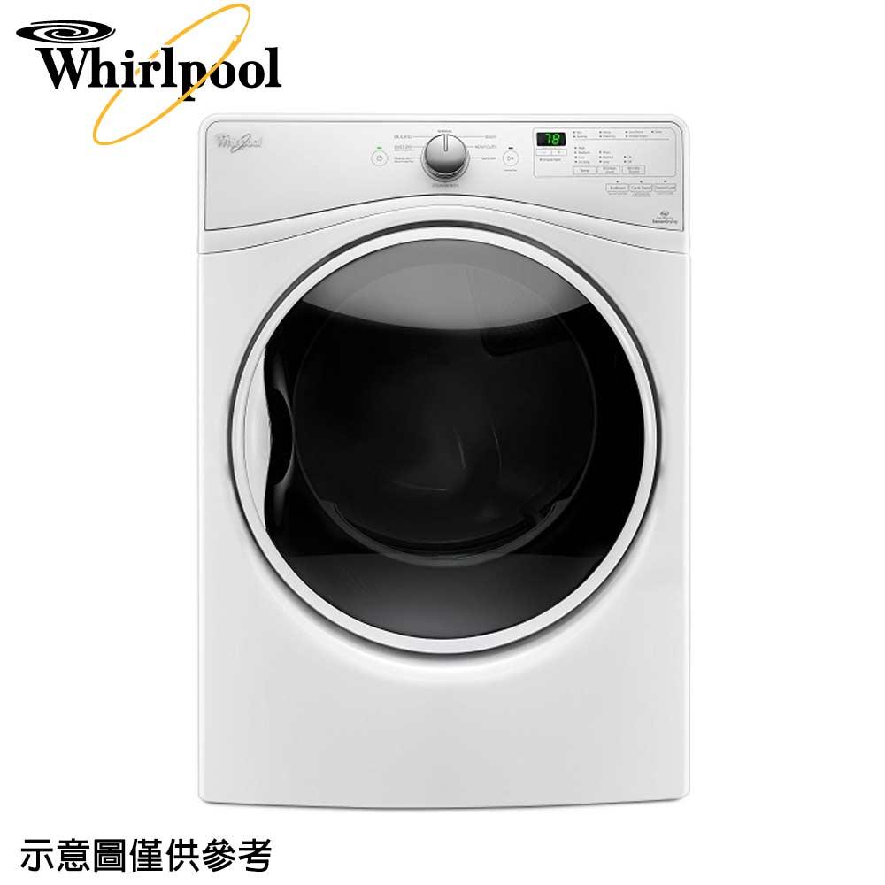 【Whirlpool惠而浦】15公斤極智瓦斯乾衣機WGD85HEFW