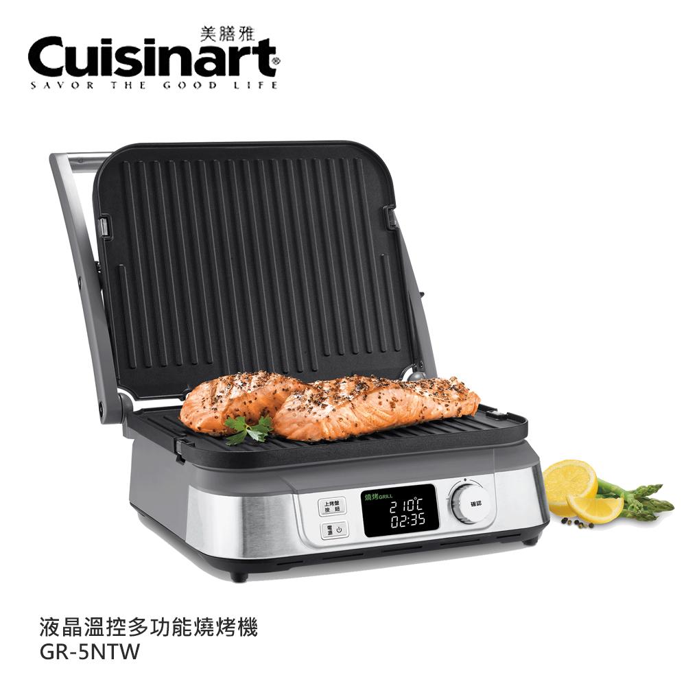 【Cuisinart 美膳雅】數位面板溫控不沾電烤盤 燒烤盤 GR-5NTW