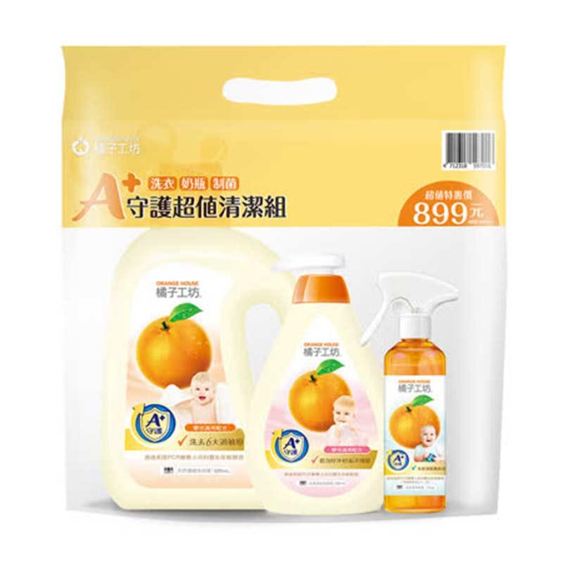 橘子工坊禮盒嬰兒清潔組合(內含:洗衣精1瓶+奶瓶清潔劑1瓶+制菌清潔噴霧1瓶)