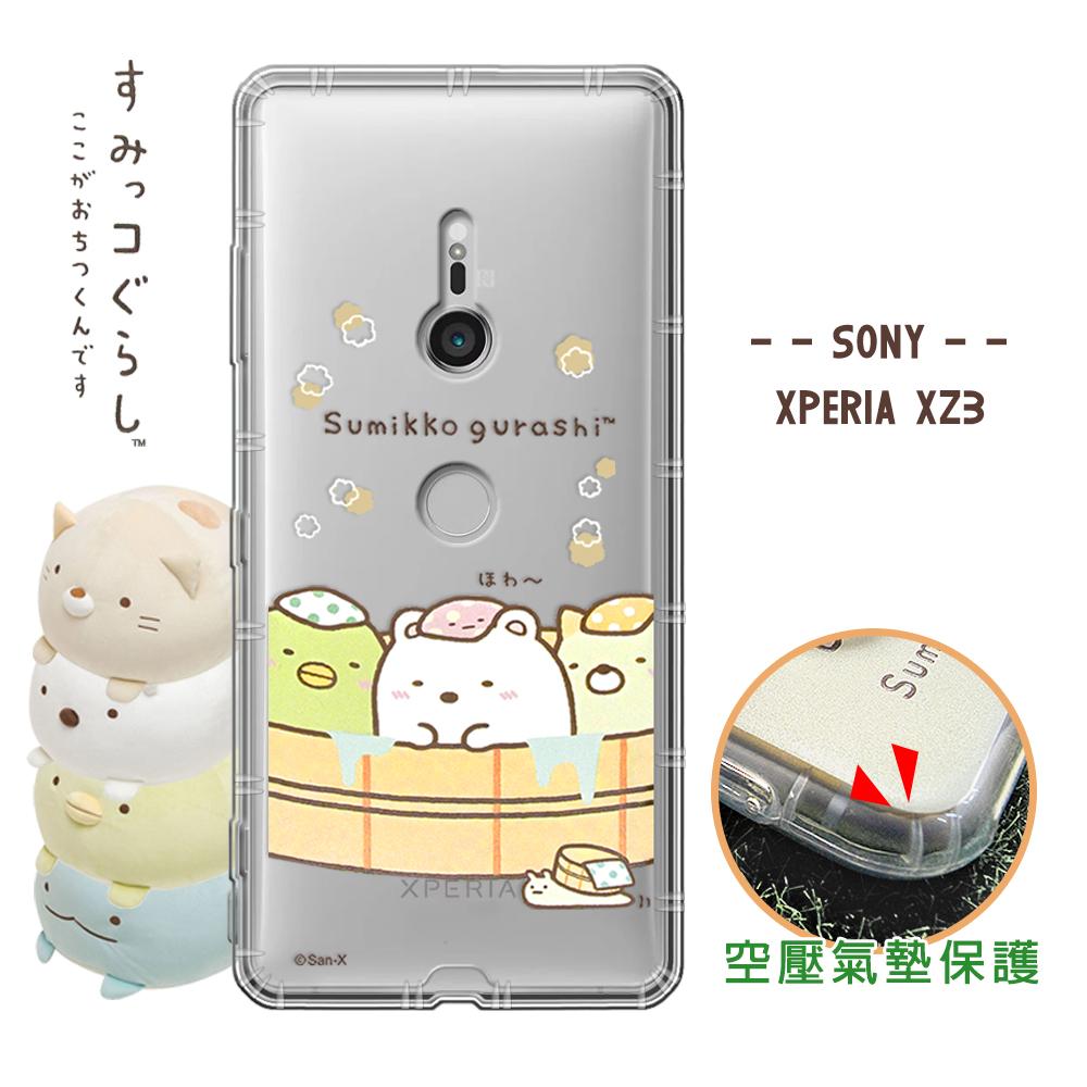 SAN-X授權正版 角落小夥伴 SONY Xperia XZ3 空壓保護手機殼(溫泉)