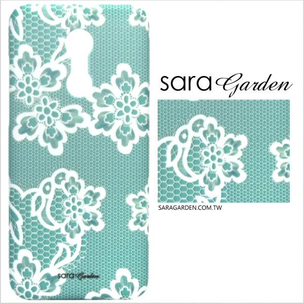 【Sara Garden】客製化 手機殼 SONY XA2 Ultra 保護殼 硬殼 蕾絲碎花