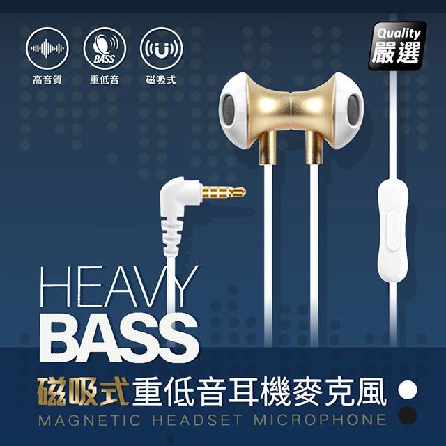 Songwin 磁吸式重低音耳機麥克風(PH-S880) 質感白