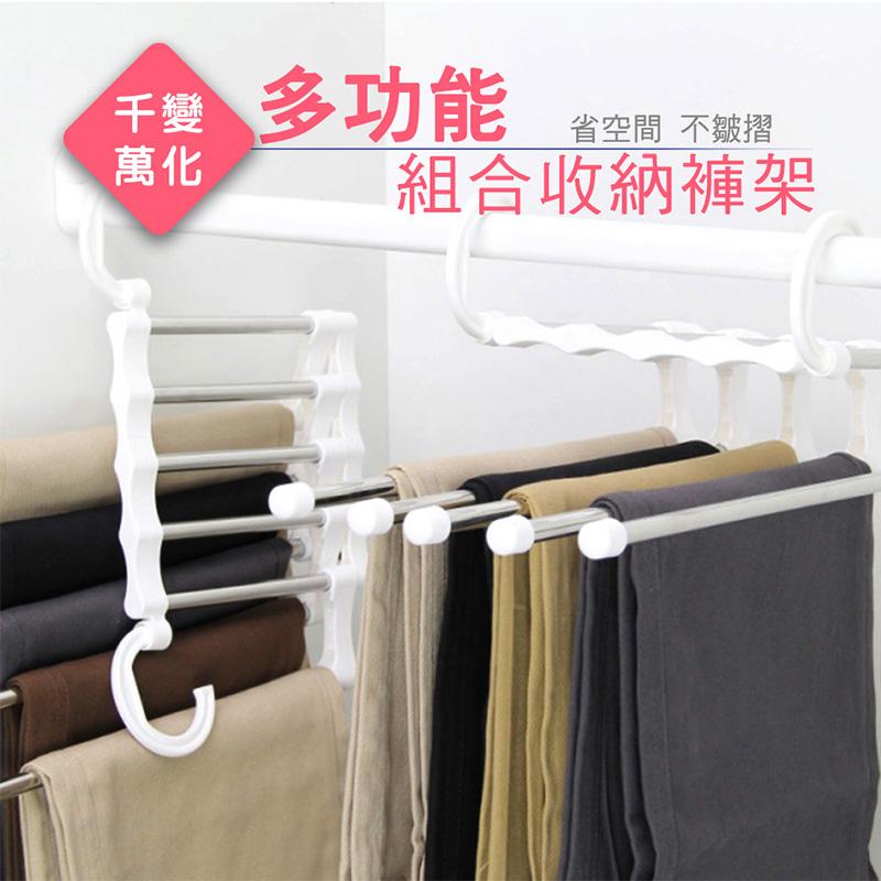 【網狐家居】省空間多功能褲子收納衣架 (2入一組) 綠色