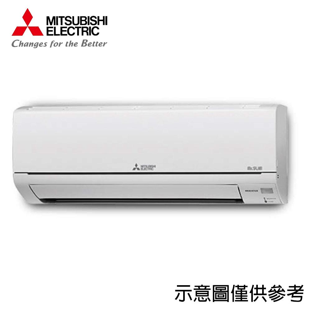 現買現折★【MITSUBISHI 三菱】4-6坪R32變頻冷專型分離式冷氣MUY/MSY-GR35NJ